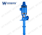 Why vertical turbine pumps are used?